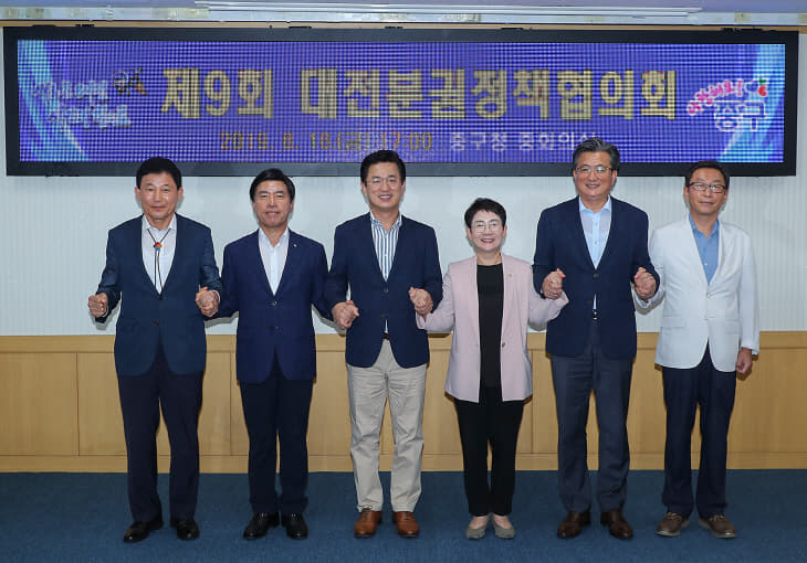 민선7기 자치분권비전 성공적 안착에 힘 모으자 (2)