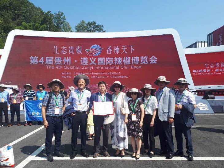 청양군, 중국 신푸신구와 우호도시관계 협의서 교환