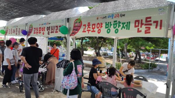 고창해풍고추축제5 (1)