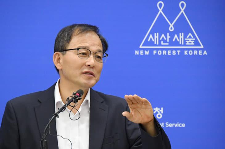 사진1_박종호 산림청 차장 제2차 국유림 확대 계획 발표