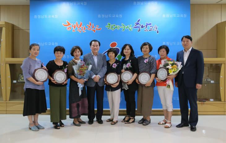 20190821 교육공무직원 송공패 전달