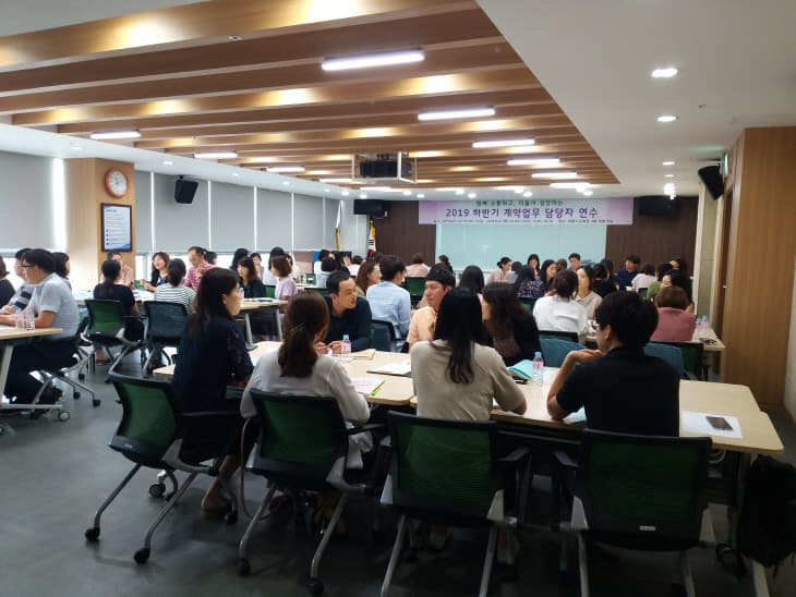 공정하고 투명한 계약 세종시교육청이 앞장선다(3)