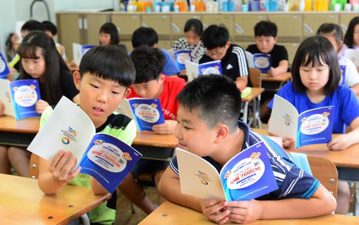 19-0821-무예가이드북 일선학교 배부- (1)