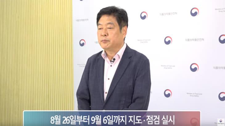 가을 개학맞이 학교주변 조리 판매업소 위생 점검
