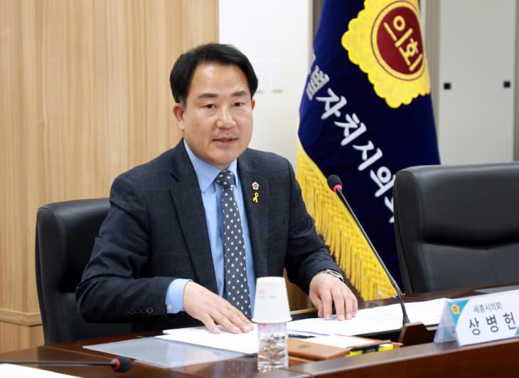 2019.04.16 혁신학교 운영 지원조례 제정을 위한