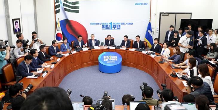 더불어민주당최고위원회의취임1주년공동기자회견=민주당제공