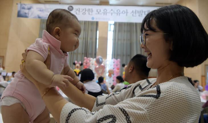 모유수유아 선발대회