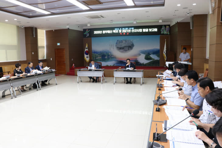 사진1)정부예산 확보 및 신규예산 확보 보고회