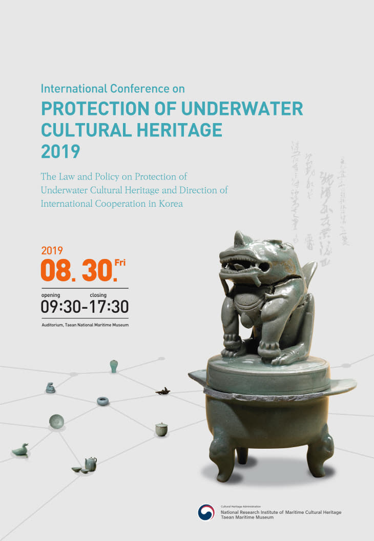 2019 international conference