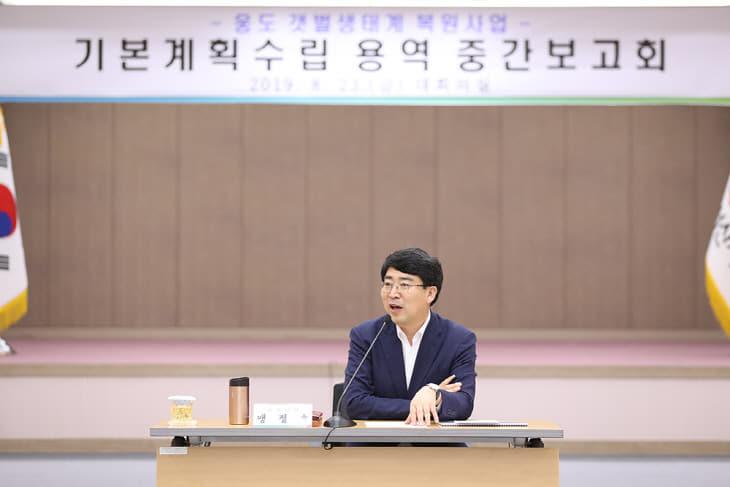 (서산)0823 웅도 중간보고회 1