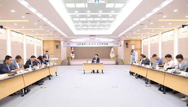 (서산)0823  웅도 중간보고회 2