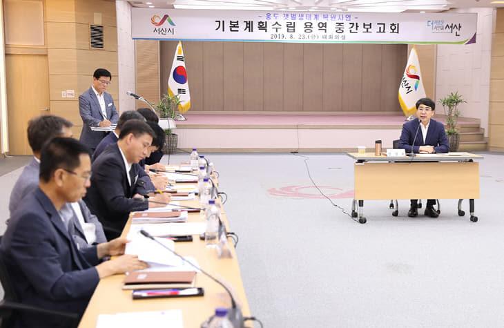 (서산)0823  웅도 중간보고회 3