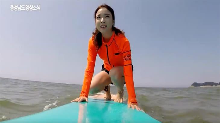 서해 유일의 서핑 명소 태안 만리포 해수욕장!(feat.짚라인)