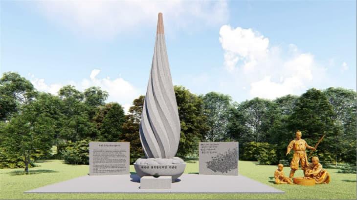 동학농민혁명 기념탑 조형물 디자인