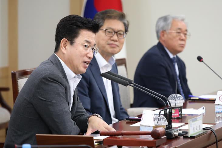 (사진보도)(재)대전인재육성장학재단 제26차 이사회 개최 (1)