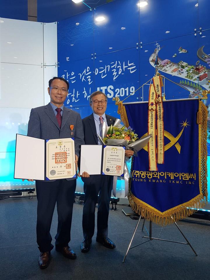 사진(좌, 한밭대 김진수교수, 우 (주)영광와이케이엠씨