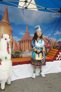 세계문화체험(2)