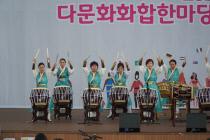 부대행사(2)-식전공연