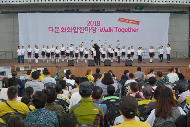 2018화합한마당-2
