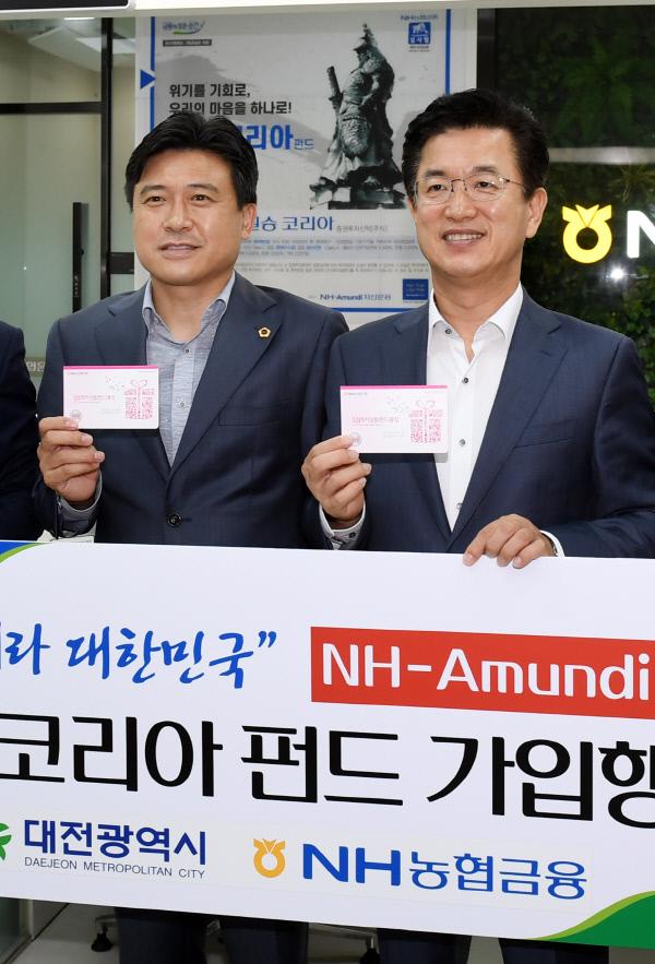 20190829-시장과 시의장 필승코리아 펀드 가입