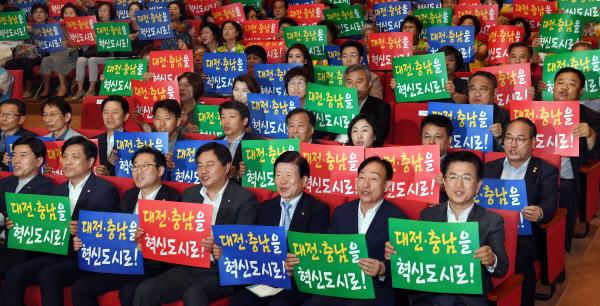 20190829-혁신도시 범시민 추진위원회 발대식5