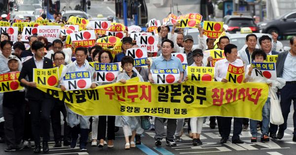 20190829-일본 규탄 가두행진