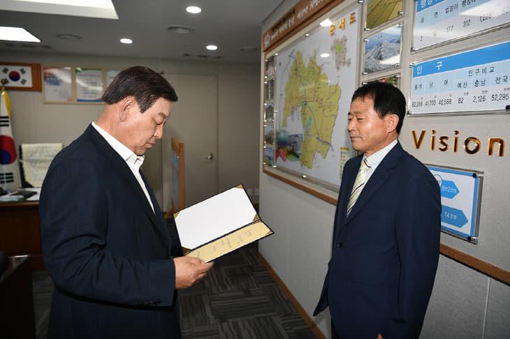 예산군체육회 사무국장 임명