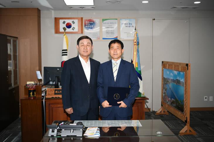 예산군체육회 사무국장 임명02