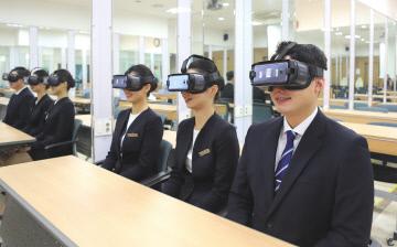호서대 VR 모의면접 체험