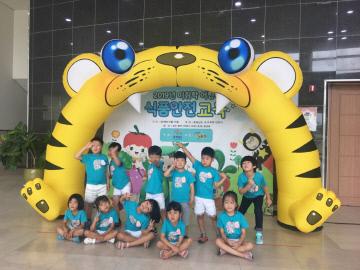 2. 미취학 어린이 대상 식품안전 인형극 장면 (2)