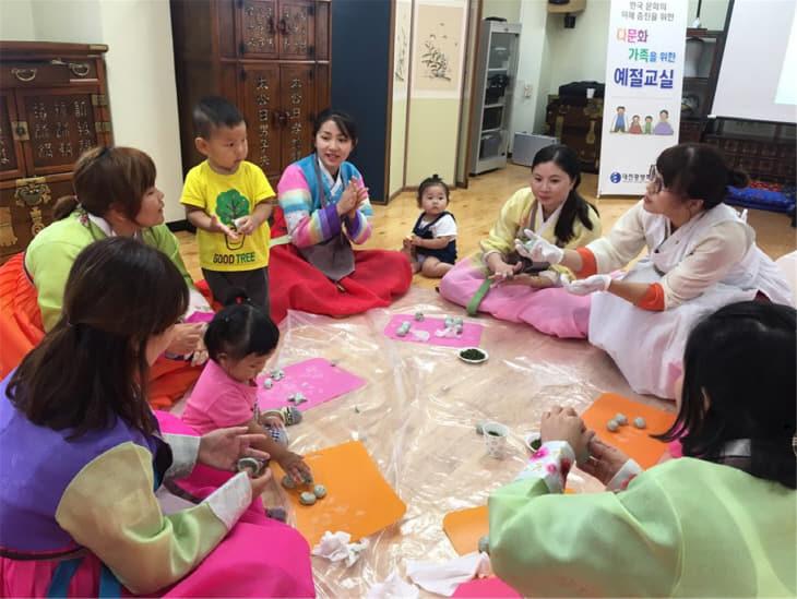 다문화가족 전통문화체험