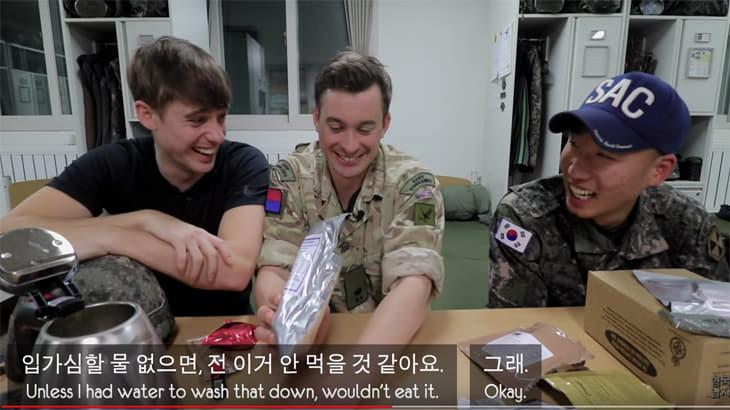 영국 전투식량을 처음 맛본 한국 특공대원들의 반응은?(feat. 찰스소령)