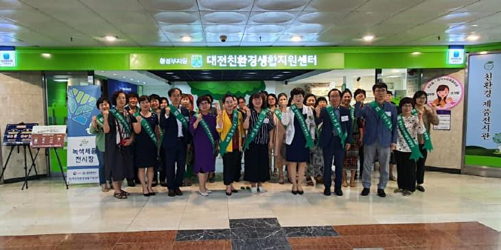 녹색 소비문화 이색 토크콘서트 개최 (1)
