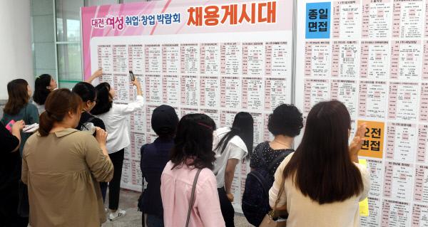 20190905-여성 취업창업 박람회3