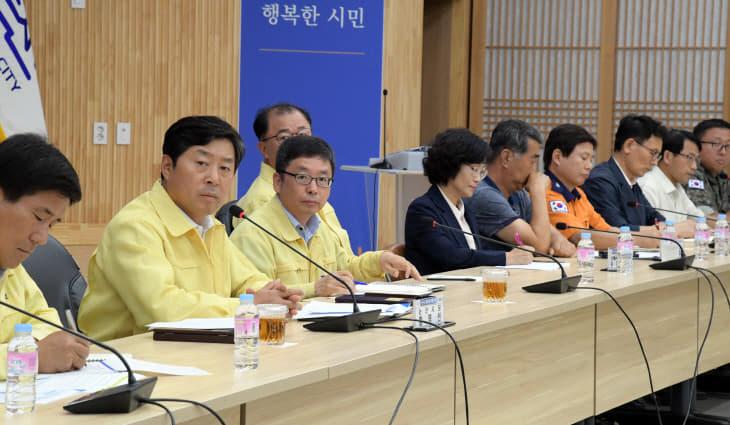 태풍대책긴급회의 (1)