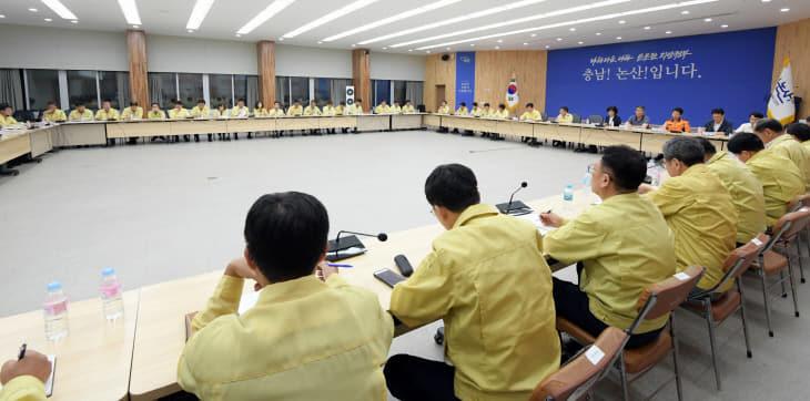 태풍대책긴급회의 (2)
