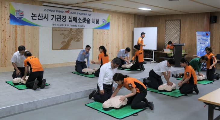 (0907)기관장 심폐소생술 체험-2