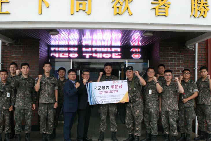 서천교육지원청, 국군장병 위문