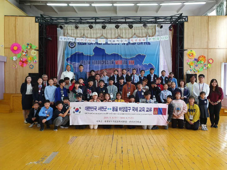 서천, 교육 국제교류 위한 몽골 방문