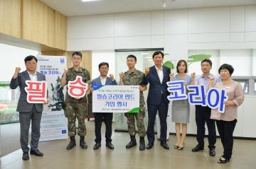 2. 박정현 군수 펀드 가입 상담 장면 (2)