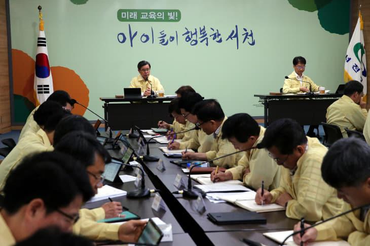 서천, 태풍 피해복구 대책회의