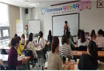 사본 -2019년 한국어교육 상반기 진행사진