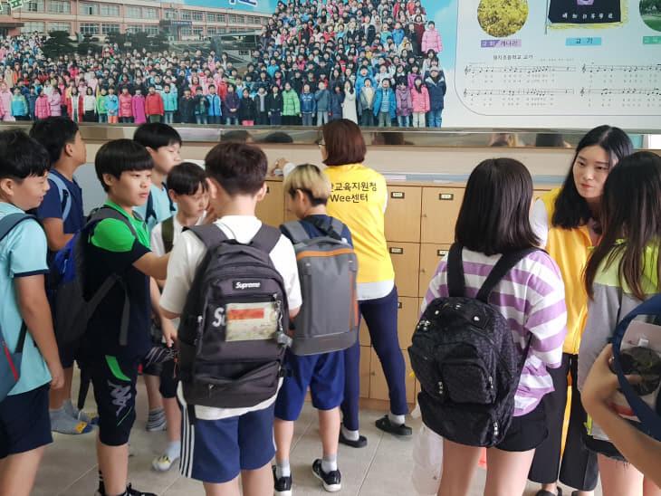 서산교육지원청 - Wee센터 홍보활동 사진 2