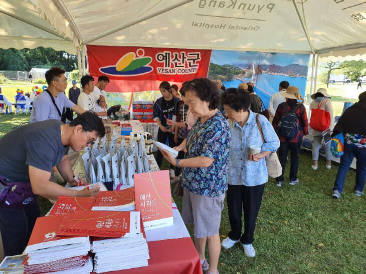 박람회에 참가한 예산군 업체관계자가 제품을 설명하고 있다.