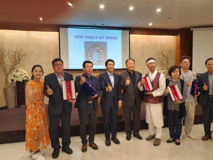 예산사과융 탑 브랜드상 대상을 수상