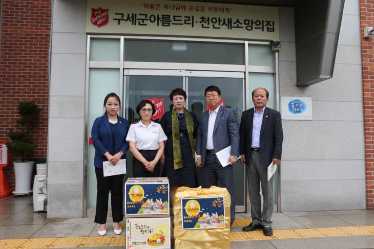 천안시의회 경제산업위원회, 추석 맞아 사회복지시설 위문 1