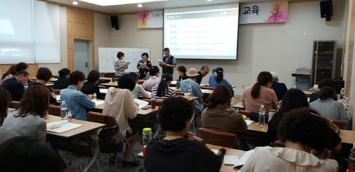 2.인생설계사업 전문인력 양성 교육 장면