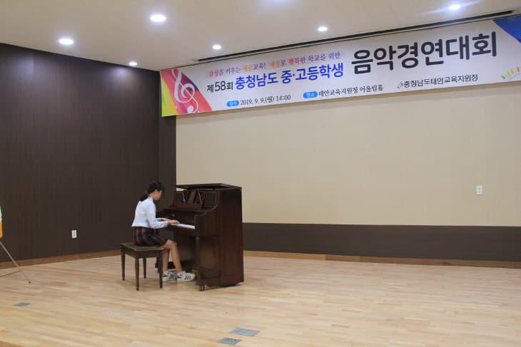 제58회 충남 중·고등학생 음악경연대회 열어1