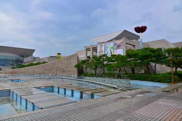 대전시립미술관