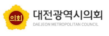 대전시의회 로고